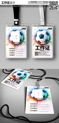 炫酷足球工作证胸卡设计