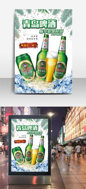 青岛啤酒330ml24红金罐