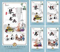 琴棋书画校园文化挂图