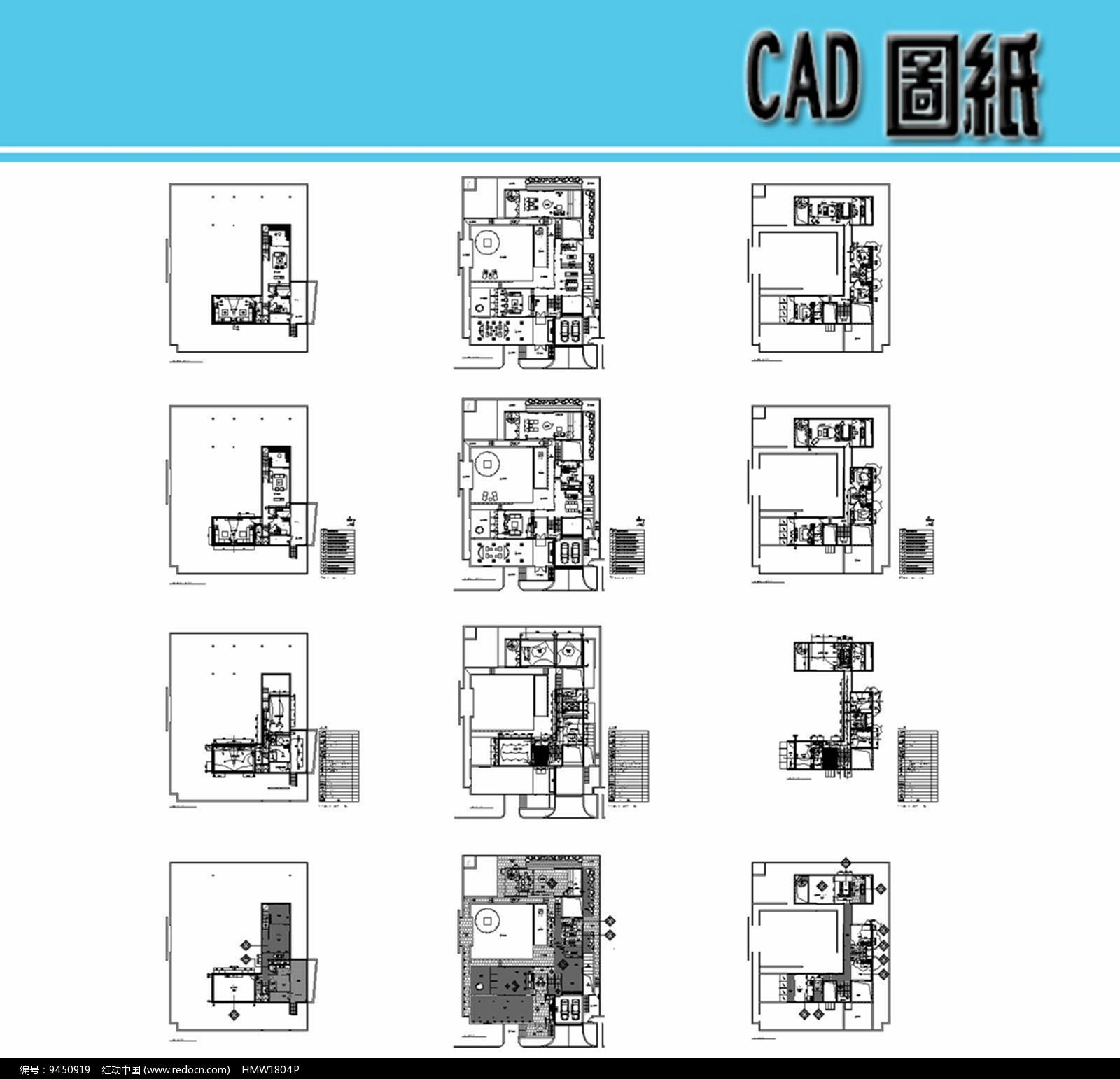 室内设计CAD图纸图片