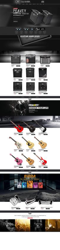 淘宝吉他乐器数码首页店铺装修