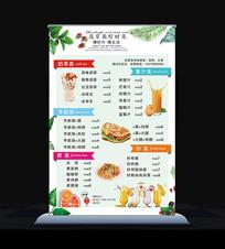 小吃店菜单奶茶菜单