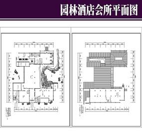 园林酒店会所平面图 CAD