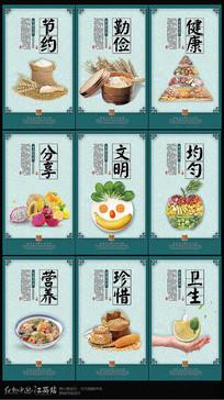 整套创意食堂文化宣传挂画