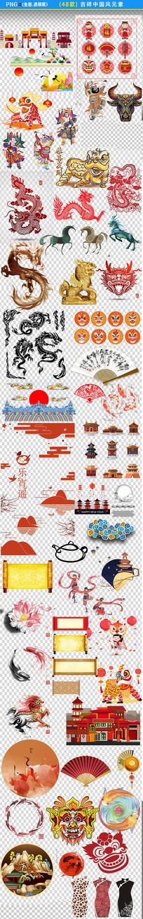中国风传统节日png素材