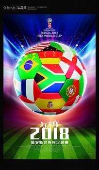 2018炫彩世界杯海报