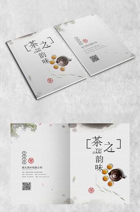 茶叶古典画册封面