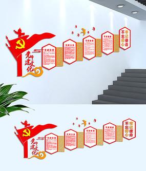 动感党建楼梯文化墙