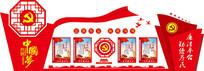 高端红色执政为民背景设计
