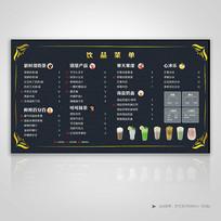 黑色大气饮品菜单模板
