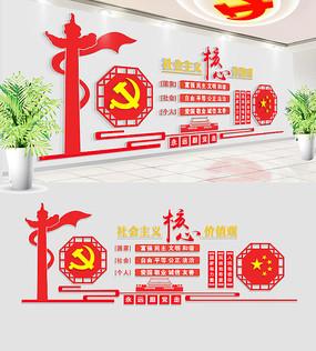 创意社会主义核心价值观文化墙_红动网图片