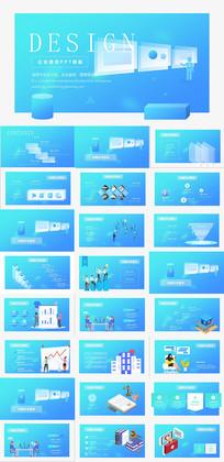蓝色科技感企业通用PPT模板