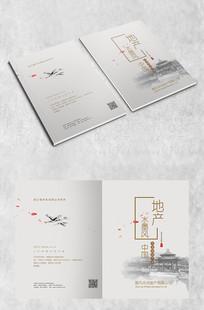 中国风地产画册封面