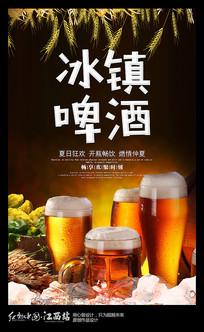 冰镇啤酒宣传海报