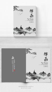 禅茶宣传册封面设计