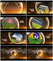 大气2018世界杯比赛片头ae模板