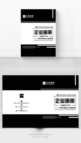 黑色企业画册封面设计