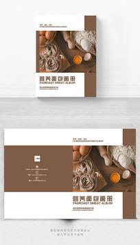 烘焙面包宣传册封面设计