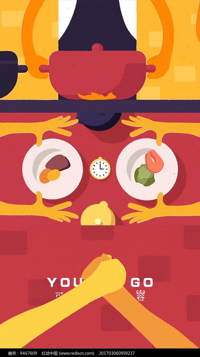 卡通创意动画美食AE模板图片