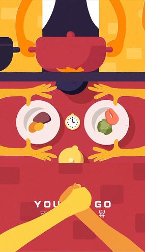 卡通创意动画美食AE模板