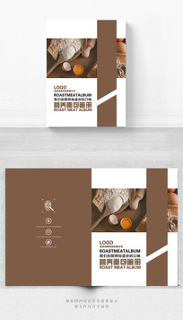 营养面包宣传册封面设计