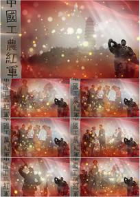 重上井冈山红歌配乐成品