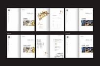 白色简洁户型折页