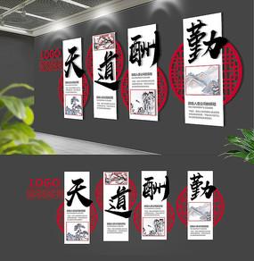 大气古典企业文化墙展板