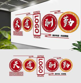 大气古典圆形企业文化墙