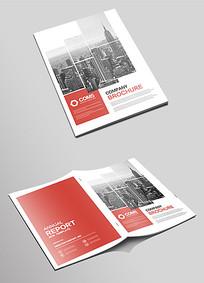 大气红色通用企业宣传画册封面