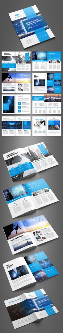 大气蓝色科技公司画册矢量模板