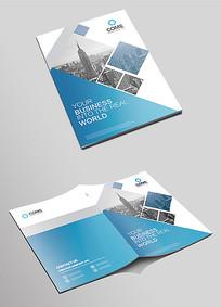 大气蓝色科技企业画册封面设计