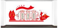 高端红色核心价值观文化展板