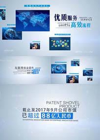 高科技企业数据字幕展示
