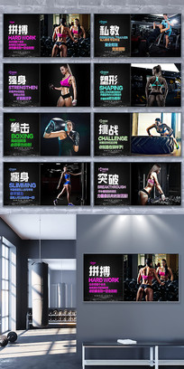 健身房训练动作挂画