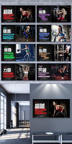 健身房标语展板