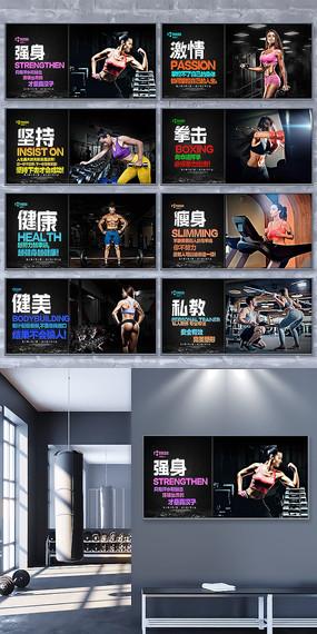 健身运动广告展板