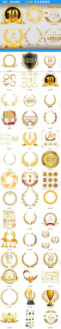 金色麦穗徽章素材 PNG