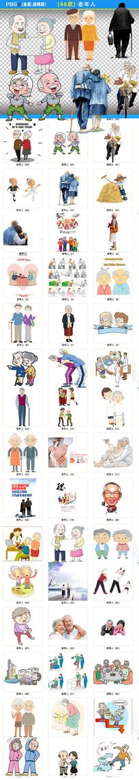 卡通漫画老年人素材