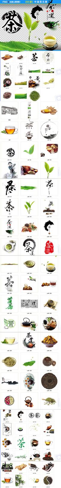中国茶素材 PNG