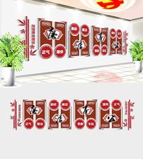 中式古典廉洁奉公廉政文化墙