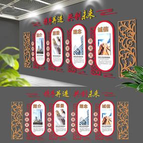 中式企业文化墙长廊