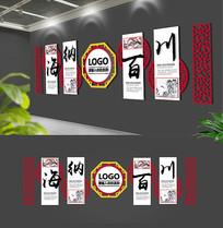 中式企业文化墙展板