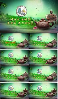 茶叶AE模版工程视频