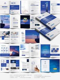大气蓝色科技画册设计