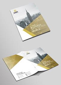 高档大气黄色企业画册封面设计
