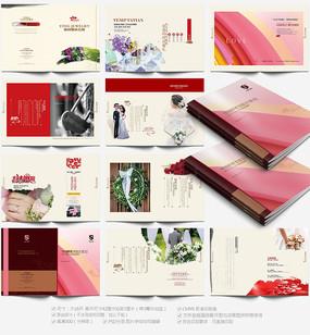 高档婚庆策划画册模版