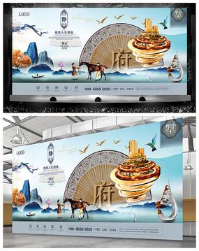 高端蓝色地产围墙广告设计
