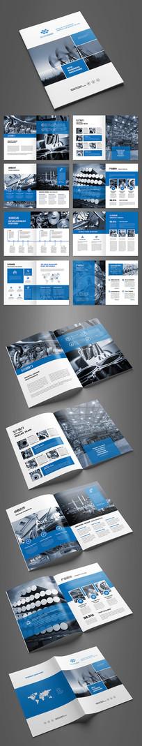 简约大气工业机械生产画册模板