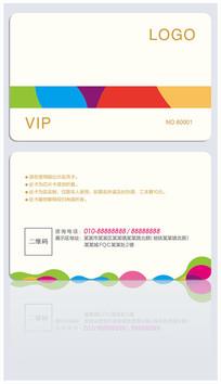 教育机构会员卡设计